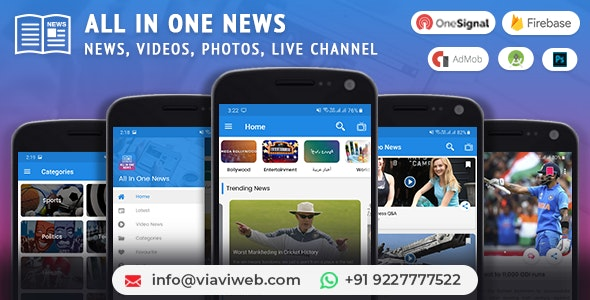 All In One News (News, Videos, Photos, Live Channel) 21 Oct. 2019 Source code Free Download